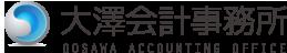 名古屋市中区 大澤税理士事務所|金山、大須、栄を中心に中区や熱田区、昭和区、瑞穂区、中川区、中村区で営業しています。